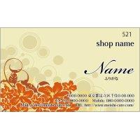 521 名刺 和風 オレンジ系(1箱100枚入)