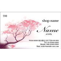 598 名刺 かわいい系 ピンク系(1箱100枚入)