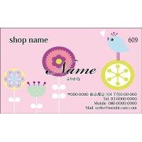 609 名刺 かわいい系 ピンク系(1箱100枚入)
