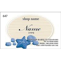 647 名刺 シンプル・ナチュラル系 ブルー系(1箱100枚入)