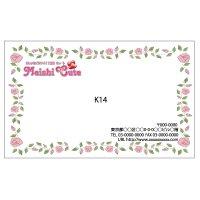空名刺k14(1箱100枚入)