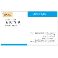 ビジネス カラー名刺 横C002 (1箱100枚入)