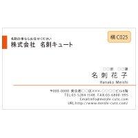 ビジネス カラー名刺 横C025 (1箱100枚入)