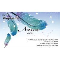 025 名刺 かわいい系 ブルー系(1箱100枚入)
