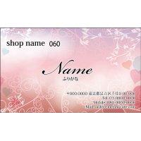 060 名刺 かわいい系 ピンク系(1箱100枚入)