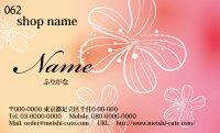 062 名刺 かわいい系 ピンク系(1箱100枚入)