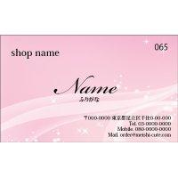 065 名刺 かわいい系 ピンク系(1箱100枚入)