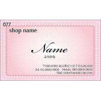 077 名刺 かわいい系 ピンク系(1箱100枚入)