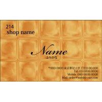 214 名刺 かっこいい系 オレンジ系(1箱100枚入)