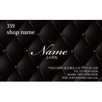 339 名刺 かっこいい系 ブラック系(1箱100枚入)