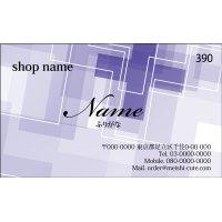 390 名刺 シンプル・ナチュラル系 パープル系(1箱100枚入)