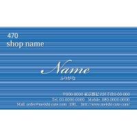 470 名刺 シンプル・ナチュラル系 ブルー系(1箱100枚入)