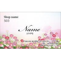 503 名刺 シンプル・ナチュラル系 ピンク系(1箱100枚入)