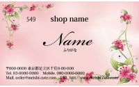 549,かわいい名刺,ピンク名刺,(1箱100枚入)
