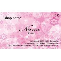 550,かわいい名刺,ピンク名刺,(1箱100枚入)