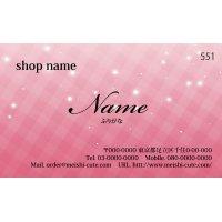 551,かわいい名刺,ピンク名刺,(1箱100枚入)