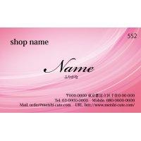 552,かわいい名刺,ピンク名刺,(1箱100枚入)