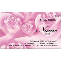 かわいい名刺 ピンク名刺 薔薇名刺 (1箱100枚入)  商品No556