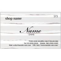 573 名刺 シンプル・ナチュラル系 ホワイト系(1箱100枚入)