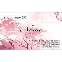かわいい名刺 ピンク名刺 和風名刺 (1箱100枚入)  商品No590