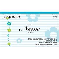 かわいい名刺 ブルー名刺 (1箱100枚入)  商品No608