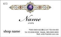 613 名刺 ジュエリー系 ホワイト系(1箱100枚入)