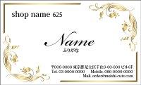 625 名刺 シンプル・ナチュラル系 イエロー系(1箱100枚入)