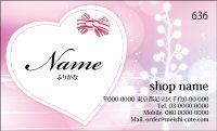 かわいい名刺 パープル名刺 ハート名刺 (1箱100枚入)  商品No636