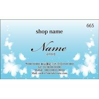 かわいい名刺 ブルー名刺 (1箱100枚入) 商品No665