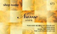 673 名刺 和風 イエロー・オレンジ系  (1箱100枚入)