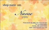 686 名刺 和風 イエロー・オレンジ系  (1箱100枚入)