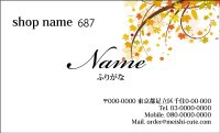 687 名刺 和風 イエロー・オレンジ系  (1箱100枚入)