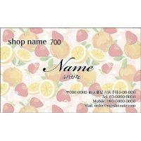 かわいい名刺 オレンジ名刺 (1箱100枚入) 商品No700