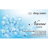 かわいい名刺 ブルー名刺 (1箱100枚入) 商品No721