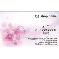 かわいい名刺 ピンク名刺 (1箱100枚入) 商品No725