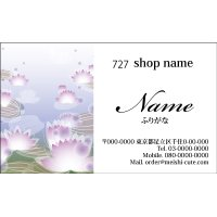 かわいい名刺 パープル名刺 (1箱100枚入) 商品No727