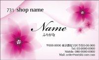 かわいい名刺 ピンク名刺 (1箱100枚入) 商品No731