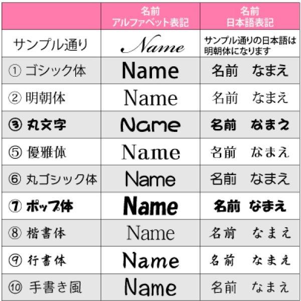 画像2: かわいい名刺 ピンク名刺 (1箱100枚入)  商品No634