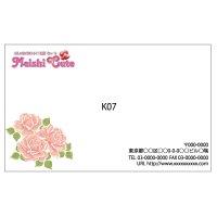 空名刺k07(1箱100枚入)
