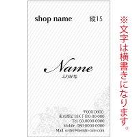縦型名刺 ホワイト名刺 (1箱100枚入) 商品No縦15