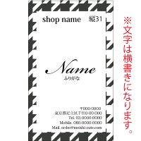 縦型名刺 ブラック名刺 (1箱100枚入) 商品No縦31