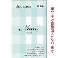 縦型名刺 ブルー名刺 (1箱100枚入) 商品No縦6