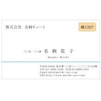 ビジネス カラー名刺 横C007 (1箱100枚入)
