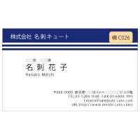 ビジネス カラー名刺 横C026 (1箱100枚入)